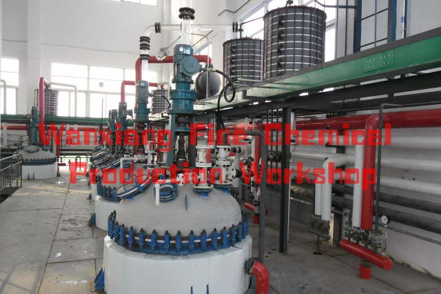 WANXIANGCHEM WORKSHOP